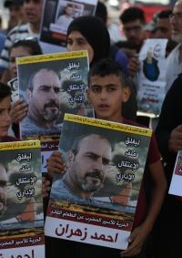 رام الله: وقفة إسنادية دعما للأسرى المضربين عن الطعام