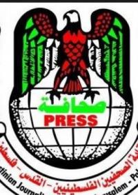 نقابة الصحفيين الفلسطينيين تجدد رفضها لقاء مسؤولين في إدارة ترامب