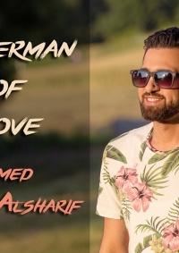 (شاهد) الفنان محمد الشريف يعيش نجاح أغنية