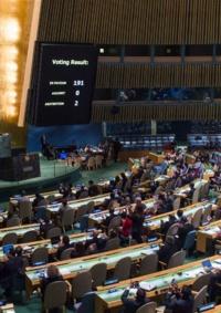 الأمم المتحدة تصوت على إنشاء