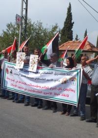 (صور) بيت لحم: وقفة تضامنية مع الأسرى المضربين عن الطعام وضد التعذيب في سجون الاحتلال