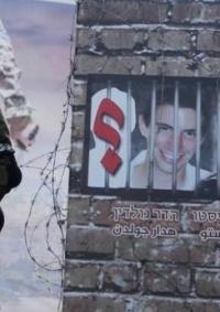 تشمل سعدات والبرغوثي .. حماس تتعهد بصفقة تبادل