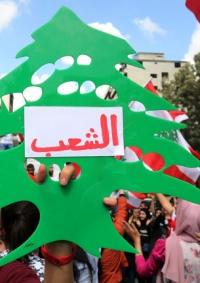 (شاهد) الحريري يعلن إقرار إصلاحات .. خفّض رواتب الوزراء والنواب الى النصف وألغى وزارة الإعلام ومؤسسات أخرى