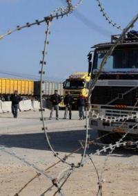 الاحتلال يغلق معبر كرم أبو سالم حتى إشعار آخر