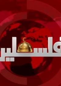 نقابة الصحفيين: حظر أنشطة تلفزيون فلسطين في القدس عربدة احتلالية مسنودة بغطاء أميركي