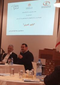 هيئة سوق رأس المال الفلسطينية تنظم ورشة تدريبية