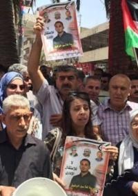 بيت لحم: اطلاق حملة