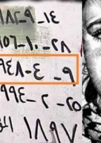 72 عاماً على مجزرة دير ياسين