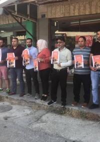 بالصور: عشرات الصحفيين والنشطاء ينظمون وقفة تضامنية مع الصحفي حمد