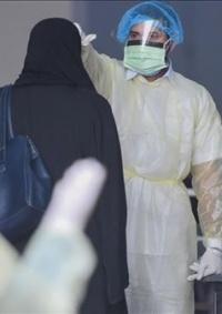 غزة: تعافي 23 حالة من المصابين بكورونا