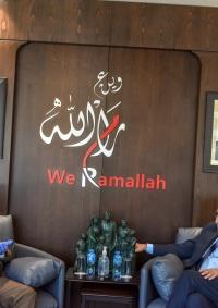 رئيس بلدية رام الله م. موسى حديد يلتقي وزير الاشغال د. محمد زيارة