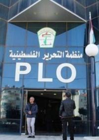 إغلاق مقر منظمة التحرير بمدينة البيرة 14 يوماً بسبب