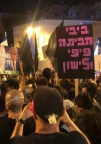 الآلاف يتظاهرون ضد نتنياهو