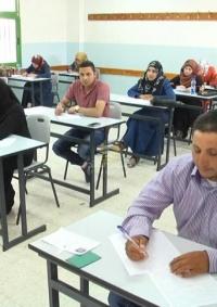 التربية: امتحان قياس القدرات للوظائف التعليمية غدًا الأحد