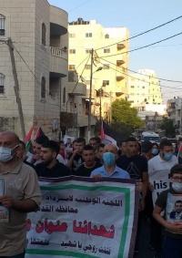 الاحتلال يعتدي على مسيرة مطالبة باسترداد جثمان الشهيد أحمد عريقات