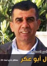 الاحتلال يمنع الزيارة عن الأسير الصحافي أبو عكر