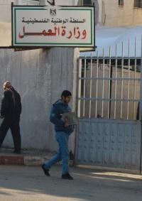 قرار بعودة الدوام بكافة الوزارات والمؤسسات الحكومية بقطاع غزة