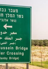 الأردن تقرر فتح جسر الملك حسين مع الضفة