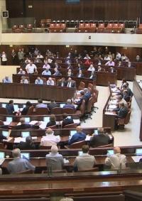اليوم.. التصويت على حل الكنيست الإسرائيلي