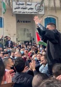 وقفة احتجاجية حاشدة للمحامين أمام مجلس القضاء الأعلى برام الله