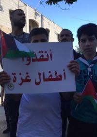 بالصور: وقفة جماهيرية في بيت جالا ضد العدوان الاسرائيلي المتواصل