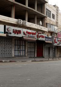 الإضراب الشامل يعم محافظات الوطن وأراضي الـ48