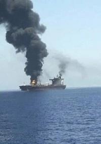 بريطانيا: الهجوم من إيران على السفينة كان متعمدا وسنرد عليه