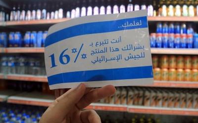 عريقات يرحب بقرار محكمة العدل الأوربية حول وسم منتجات المستوطنات الإسرائيلية