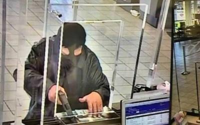 سطو مسلّح على بنك في عمان ينتهي بسلب 53 دينارا