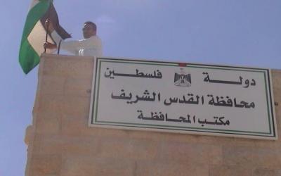 محافظة القدس تحذر من شراء مقتنيات من الاحتلال تزامنا مع عيد الفصح لأنها ملوثة بفيروس كرونا
