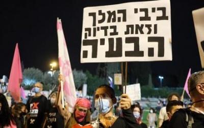 الآلاف يتظاهرون ضد نتنياهو ويطالبون باستقالته