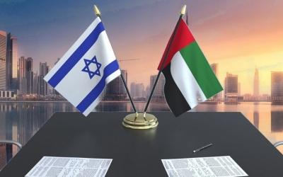 الإمارات و
