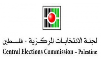 لجنة الانتخابات المركزية تطلق رقم الاستعلام الوطني