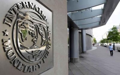 منحة جديدة من البنك الدولي لمساعدة القطاع الخاص في مواجهة